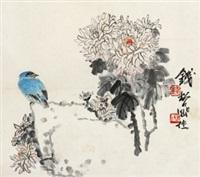 菊花翠鸟 镜心 纸本 by qian songyan