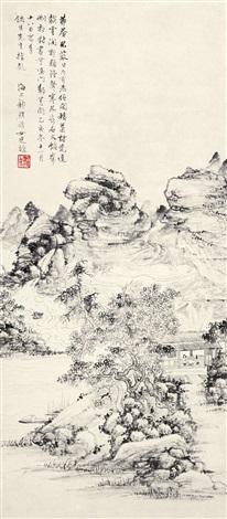 山居图 landscape by gu fei