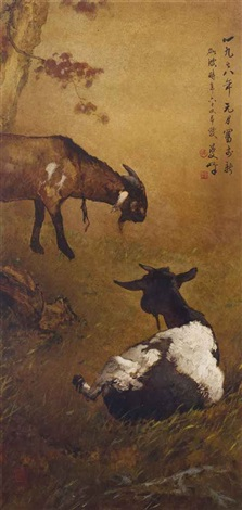 two goats by lee man fong