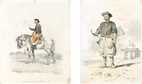 a waterman at the head of his junk (+ 2 others, 1 smaller; 3 works) by william alexander
