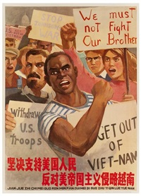 resolutely support the american people's opposition to the us imperialist invasion of vietnam by cao youwei and meng guang