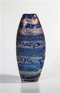 seltene vase by ermanno nason
