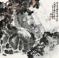 仙山秋风 by liang shunian