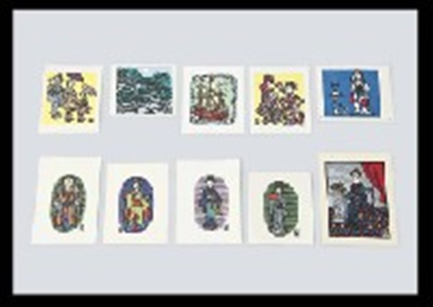 various prints set of 10 various sizes by sumio kawakami