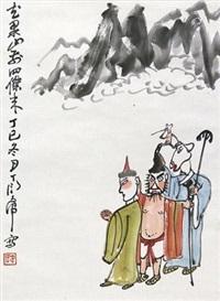 人物 by ding yanyong