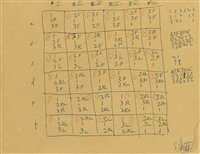 work drawing for 1, 2, 3 (variations on three kinds of cubes) by sol lewitt