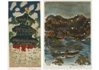 alter in beijing, night view in hong kong (set of 2) by ryuzaburo umehara