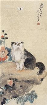 猫趣图 立轴 by ren xun