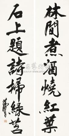 行书《林间石上》七言 对联 couplet by huang zhou