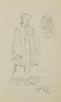 carnet de voyage en russie (sketchbook w/c.76 works) by carl petter mazer