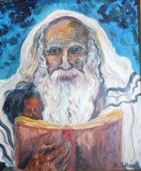 rabbin à la torah by karol adler