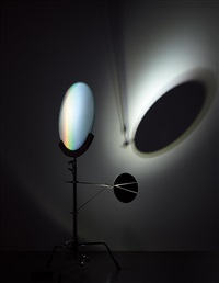 holo lamp by olafur eliasson