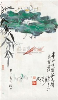 花鸟 by liu zhiyong
