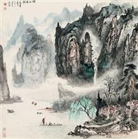 漓水春朝 by liu yizhi