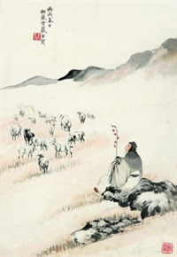 shepherd by ge xianglan and lin xueyan