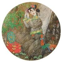 梳妆图团扇 by xu huiquan