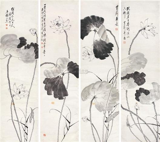 荷花 in 4 parts by yang jianping