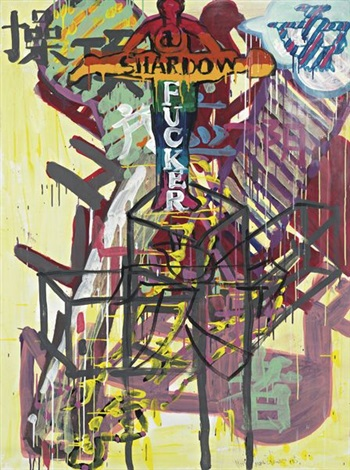 shadow fucker by wu shanzhuan