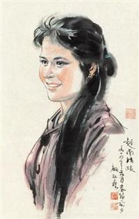 越南姑娘 镜片 设色纸本 by gu bingxin
