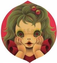 we love her by rieko sakurai