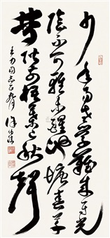 草书七言绝句 (calligraphy) by xu boqing