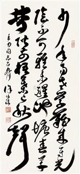 草书七言绝句 (calligraphy) by xu boqing