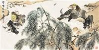 坡塘情趣 by liang hongtao