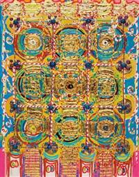 flying carpet by keiko moriuchi