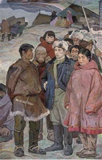 the rise of soviet power in chukotka by yuri frolov