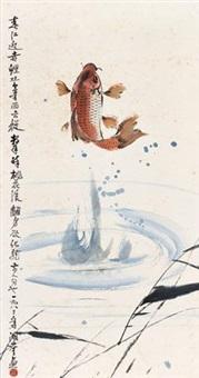 鱼跃图 by lin hukui