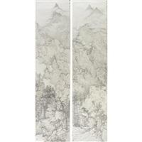 landscape: mo chan tang (+ fa zheng wu; pair) by xu guangju