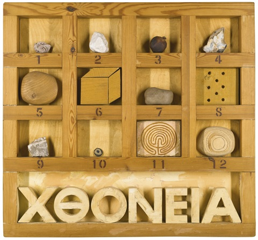 chthonoic box by joe tilson