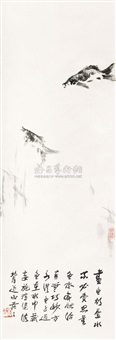 渔乐图 by liu zhiyong