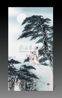 明月松间照 by lei chenghua