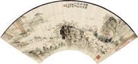 颿影掠江城 by qian songyan