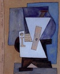 composition cubiste ou hommage à picasso by ivan vasilievich klyun