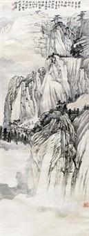 罗浮旧梦 by zhang daqian