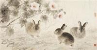 秋郊群兔 by xu xiaobin
