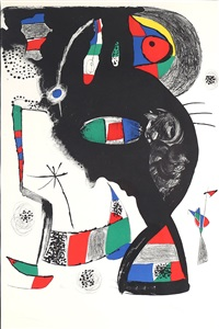 42 rue blomet by joan miró