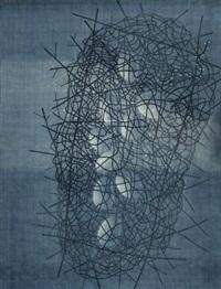 巢 (nest) by jiang ji'an