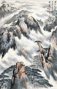 山水 by xu zihe