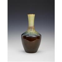 furnace transmutative vase by miyanohara ken