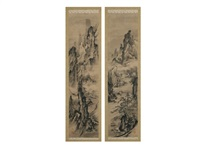 landscape (pair) by sesshu toyo