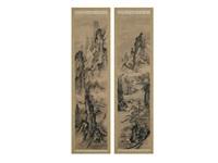 landscape (pair) by sesshu toyo