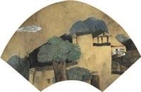 青绿树屋 by lin rongsheng