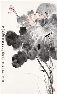 君子之风 by an yunji