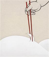 coping technique by kumi machida