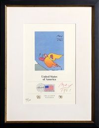 unicef stamp (usa) by peter max