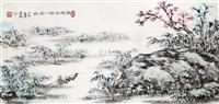 满地江湖一渔翁 by chen zhongshu