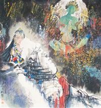 藏女 by ma hansong